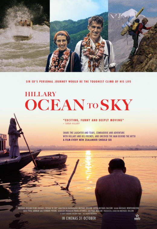 Hillary: Ocean to Sky